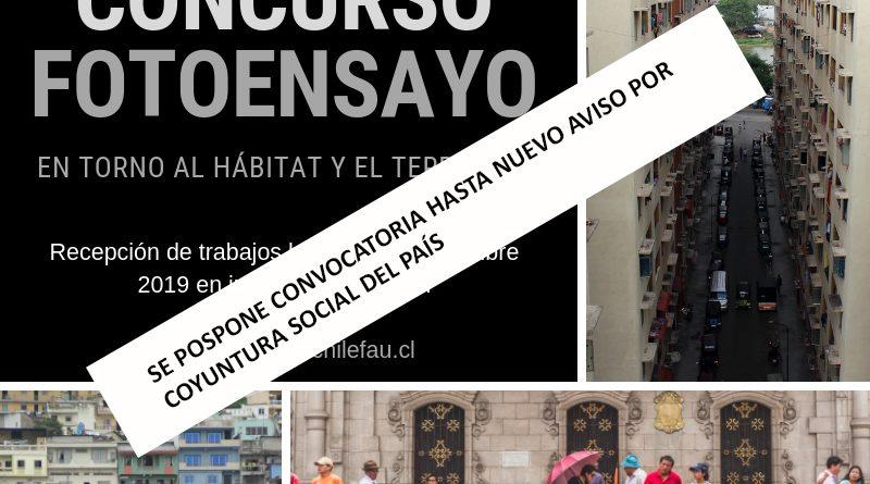 Imagen concurso POSPUESTO